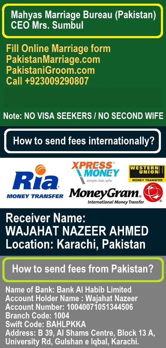 Pakistan Marriage  Com (Pakistani Marriage Service)